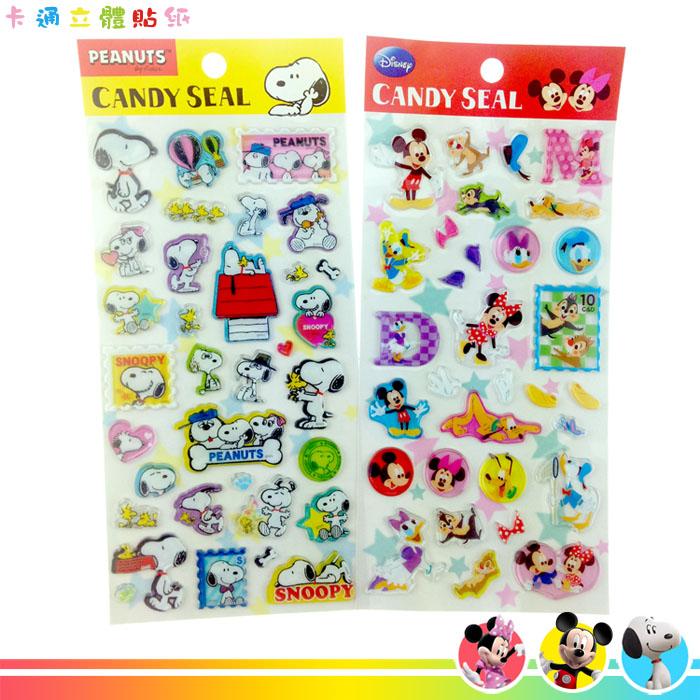 大田倉 日本進口正版 DISNEY 迪士尼 SNOOPY 史努比 卡通 立體貼紙 造型貼紙 卡片貼紙