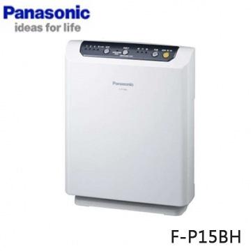 國際牌 Panasonic 負離子空氣清淨機 3坪 F-P15BH 免運 0利率 公司貨 日立可參考