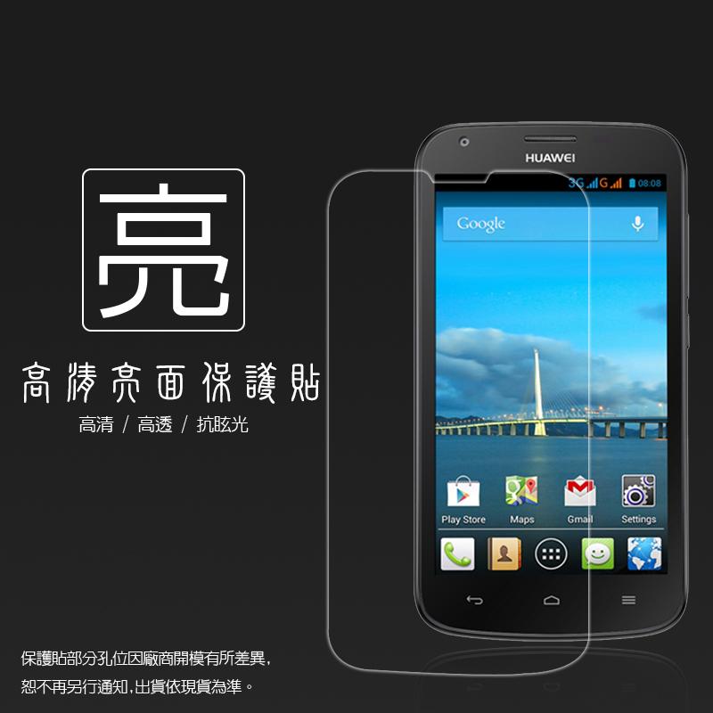 亮面螢幕保護貼 華為 U8818 Ascend G300