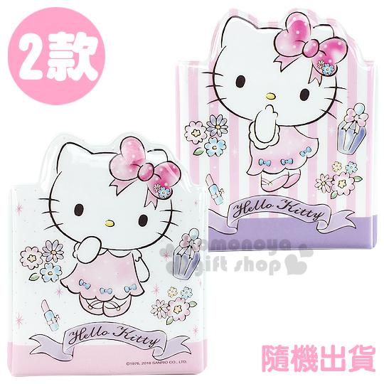 〔小禮堂韓國館〕Kitty 塑膠造型筆筒《2款隨機出貨.粉/白.洋裝.香水》可作收納筒