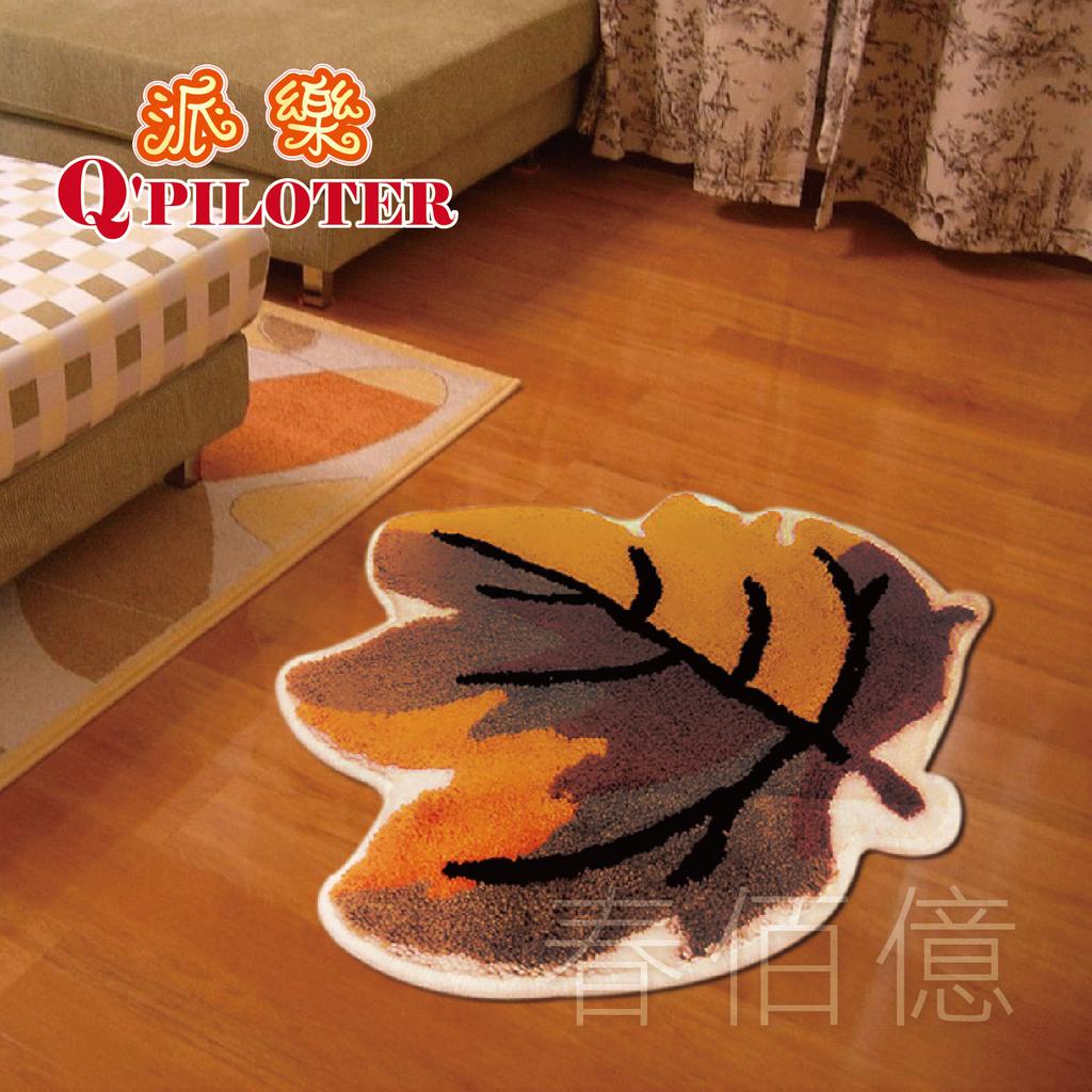派樂 超細纖維絨毛吸水楓葉造型地毯 56x56cm(1條) 吸水地毯 防滑地墊 浴室踏墊 止滑門墊 吸水止滑腳踏墊