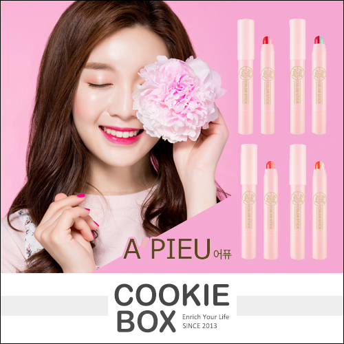 韓國 Apieu 雙色 唇膏 2.3g 唇彩 口紅 AOA 朴草娥 韓妝 咬唇 水嫩感 *餅乾盒子*