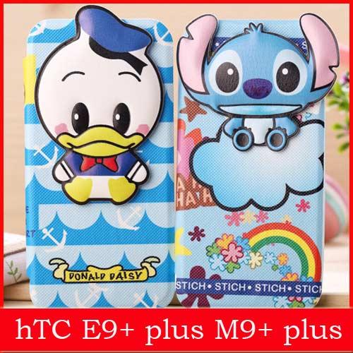 【賣萌3C】hTC ONE M9 M9+ E9+ plus磁扣甜美卡通手機殼保護皮套
