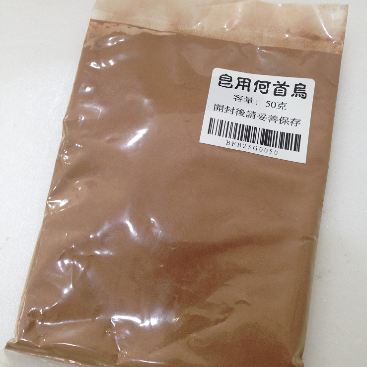 【都易特】何首烏粉 30/ 50/ 100g 分裝 皂用 手工皂 基礎 原料 添加物 請勿吞食