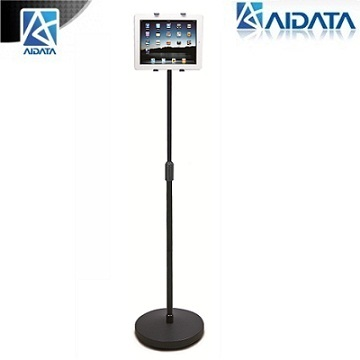 AIDATA US-2006W 7-10吋萬用落地型平板支架座 (和順電通)