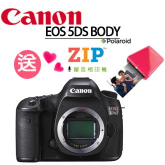 ★分期零利率★ 送ZIP 相印機 Canon EOS 5Ds 5DS body 單機身 數位單眼相機 彩虹公司貨