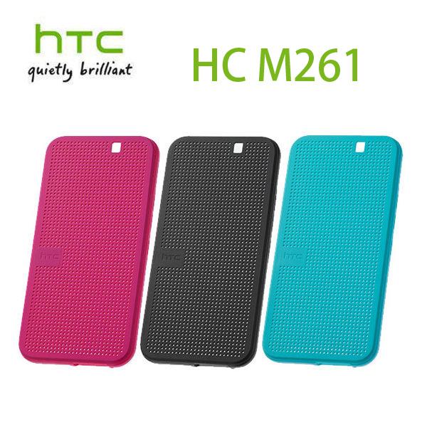 【PC-BOX】原廠精品HTC BUTTERFLY 3 炫彩顯示保護套 洞洞殼保護套 (HC M261)