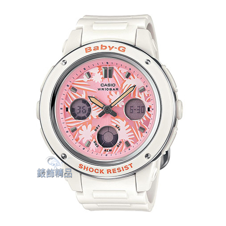 【錶飾精品】現貨卡西歐CASIO BABY-G花草錶盤設計 蜜粉橘 BGA-150F-7A 全新原廠正品 生日情人禮物