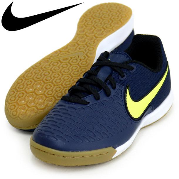 junior magista X Pro IC NIKE ● junior 室內足球鞋
