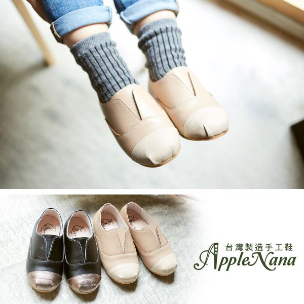 AppleNana。MIT手工童鞋。簡約時尚全真皮配色樂福鞋.男女都適合【QBC71421080】蘋果奈奈