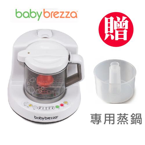 【預購】【贈專用蒸鍋】美國【Babybrezza】副食品自動料理機 (蒸煮、攪碎、完成副食品)