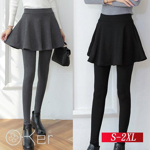 日韓熱銷假兩件百摺裙拼接加絨加厚內搭褲 S-2XL O-Ker歐珂兒 LLB1338
