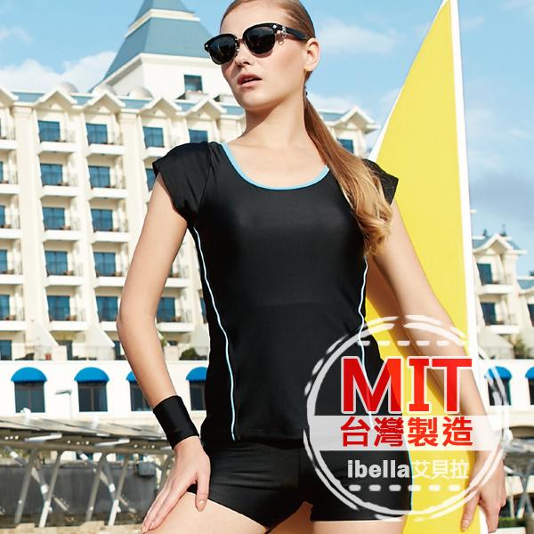二件式泳裝 MIT台灣製造運動風藍色邊平口褲泳衣(附帽) 現貨【36-66-85109-1】ibella 艾貝拉