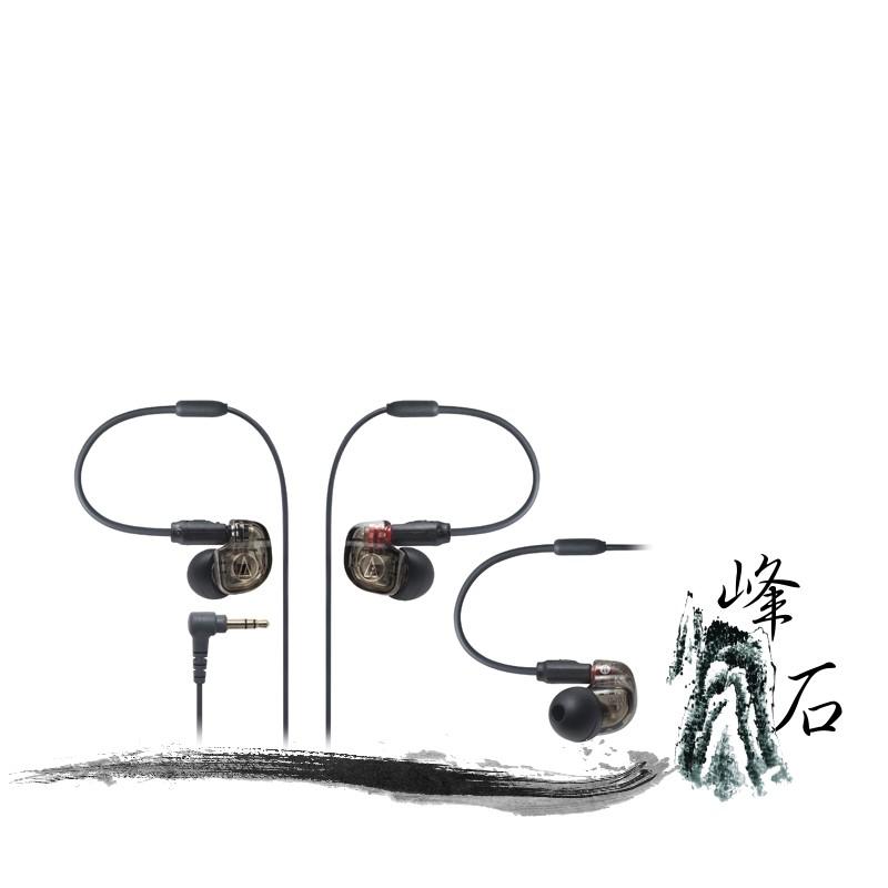 樂天限時促銷!平輸公司貨 日本鐵三角 ATH-IM01  一單體平衡電樞耳塞式耳機