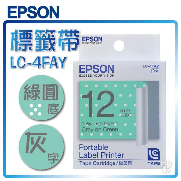 【和信嘉】EPSON LC-4FAY 標籤帶(綠圓底灰字) 12mm 綠水玉 色帶 姓名貼紙 分類標示 創意包裝 LW-500/LW-600P