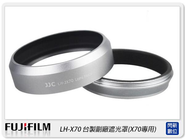 【分期0利率】FUJIFILM 富士 X70 副廠 遮光罩 LH-X70 可裝49mm 保護鏡
