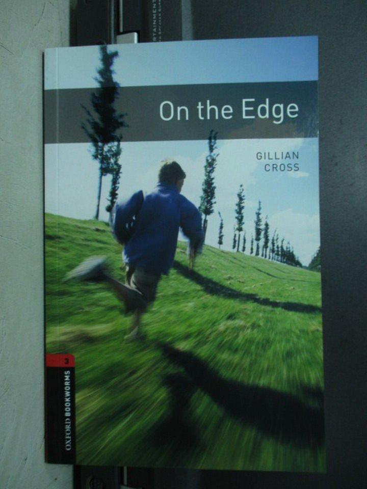 【書寶二手書T4/原文小說_LOP】On the edge_Gillian cross