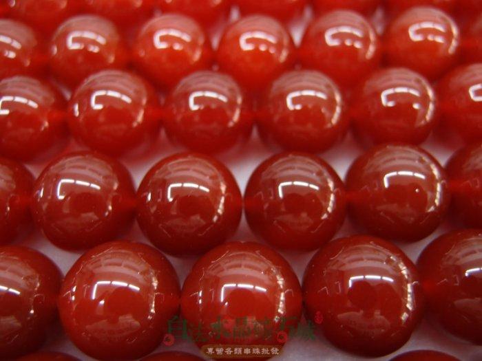 白法水晶礦石城     紅玉髓  紅瑪瑙18mm 色澤-全紅 特級品  首飾材料-單顆訂購區