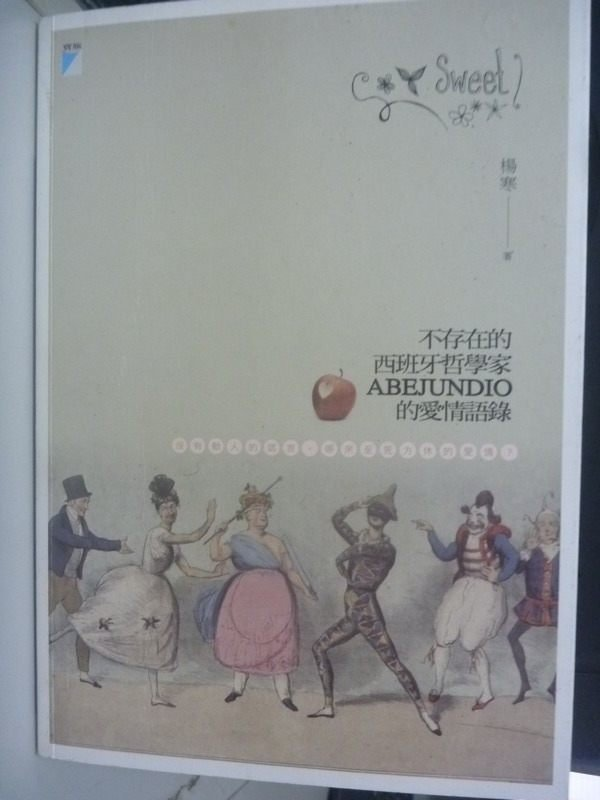 【書寶二手書T5/翻譯小說_HTD】不存在的西班牙哲學家ABEJUNDIO的愛情語錄_楊帆
