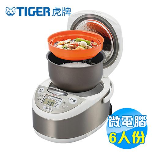 虎牌 Tiger 微電腦電子鍋 6人份 JAX-T10R