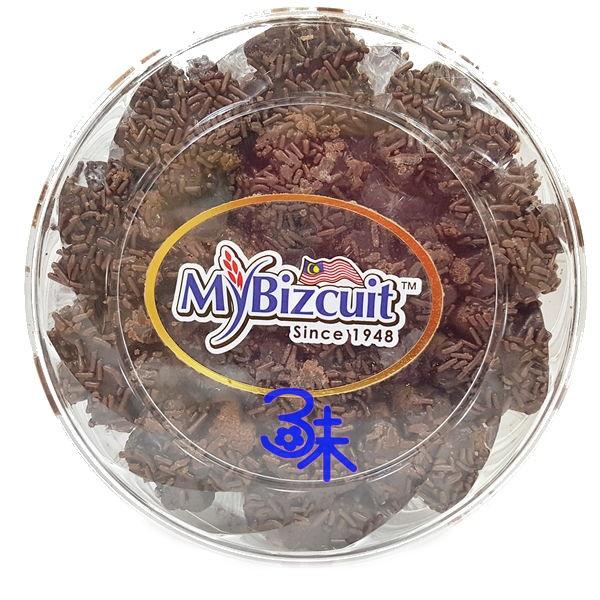 (馬來西亞) My Bizcuit  麥比客 雙重巧克力 1盒 230 公克 特價168元【9555480006253 】