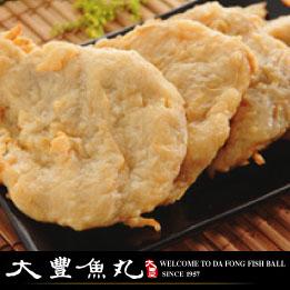 【大豐魚丸】火鍋料鍋物炸物專家-牛蒡甜不辣-300g