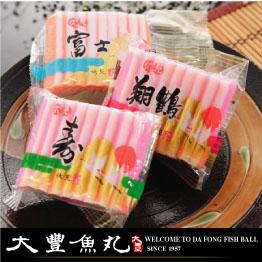 【大豐魚丸】火鍋料鍋物炸物專家-日式富士魚板-