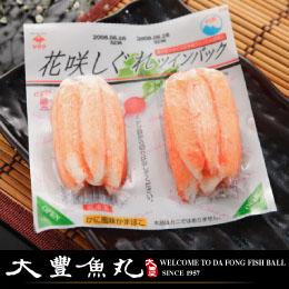 【大豐魚丸】火鍋料鍋物炸物專家-日式蟹卵沙拉