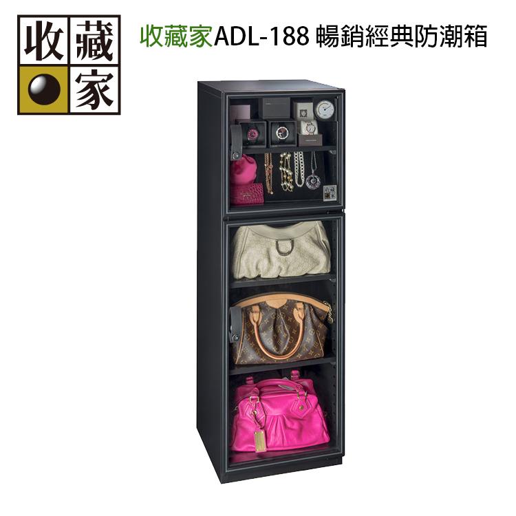 [喬傑數位]ADL-188 暢銷經典防潮箱