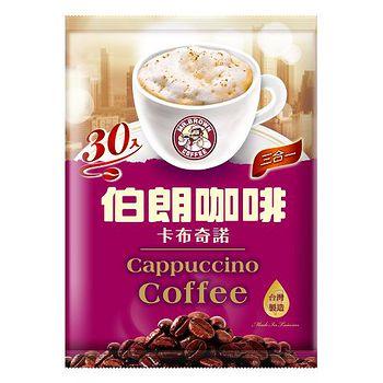 ●伯朗三合一咖啡-卡布奇諾15g*30包【合迷雅好物商城】