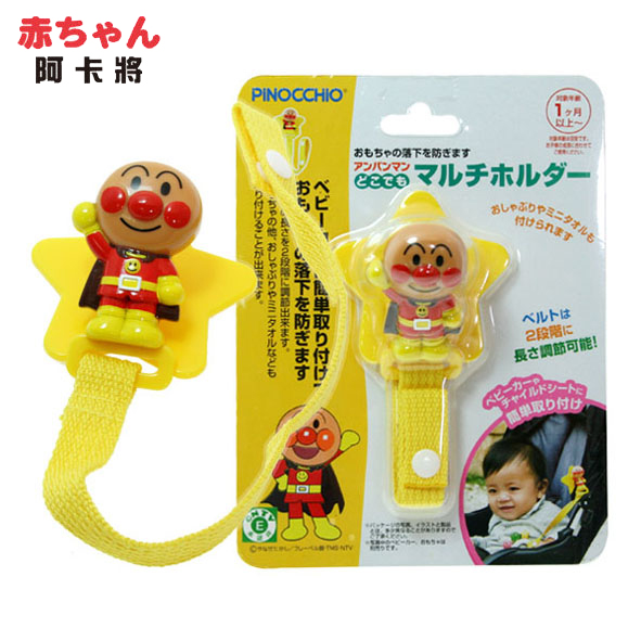 AGATSUMA 麵包超人推車玩具夾