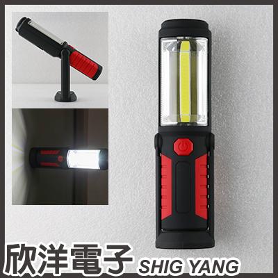 ※ 欣洋電子 ※ COB LED維修工作燈/摺式磁鐵/掛勾/6LED前燈/指揮棒 (1012A-N)
