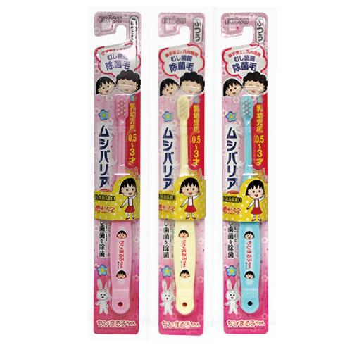 ★衛立兒生活館★日本EBISU 櫻桃小丸子兒童牙刷0.5~3歲(顏色隨機出貨)