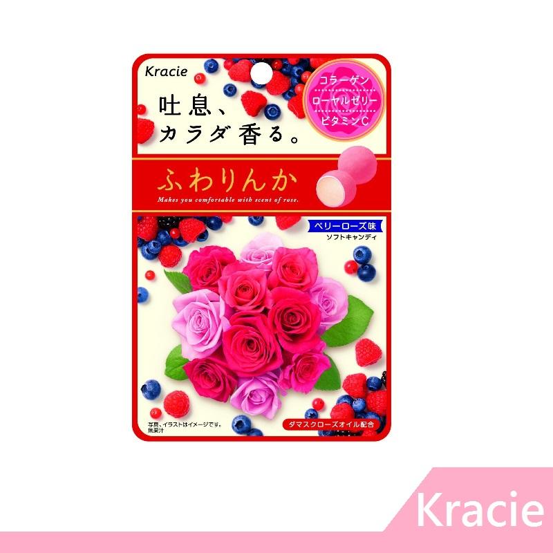 【RH shop】日本 Kracie 花香軟糖  玫瑰綜合莓(32g)  味覺糖
