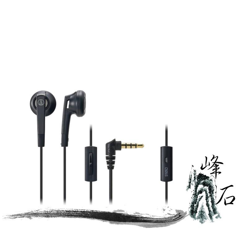 樂天限時促銷!平輸公司貨 日本鐵三角 ATH-C505iS 黑  智慧型手機用耳塞式耳機