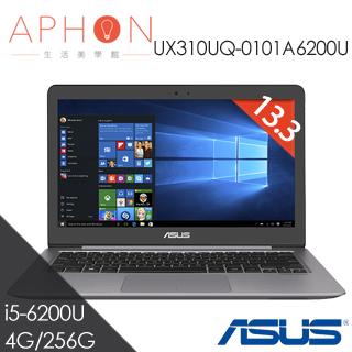 【Aphon生活美學館】ASUS UX310UQ-0101A6200U 13.3吋 i5-6200U 2G獨顯 FHD 筆電-送office365個人版