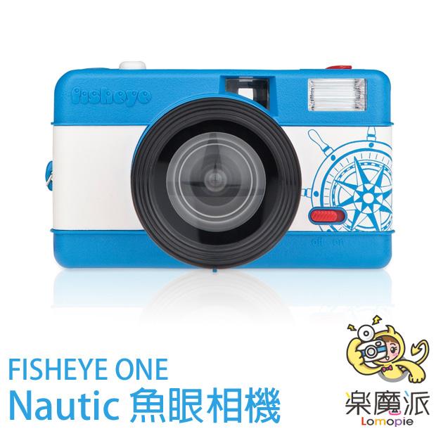 『樂魔派』LOMOGRAPHY FISHEYE One 35mm Nautic 魚眼底片相機 免運 另售LOMO玩具相機