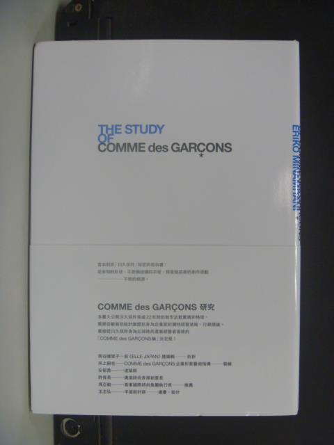 【書寶二手書T1/設計_KEI】COMME des GAR?ONS研究_川久保玲_南谷繪里子