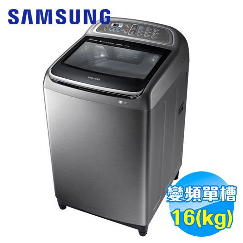 ★超殺福利品★SAMSUNG 三星 便利手洗 16公斤洗衣機 WA16J6750SP/TW