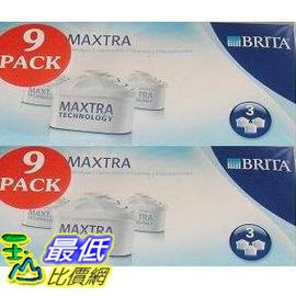 [現貨特賣3天]  BRITA 新型 Maxtra 濾水壺專用 濾心/一組3盒 9入 _C76259