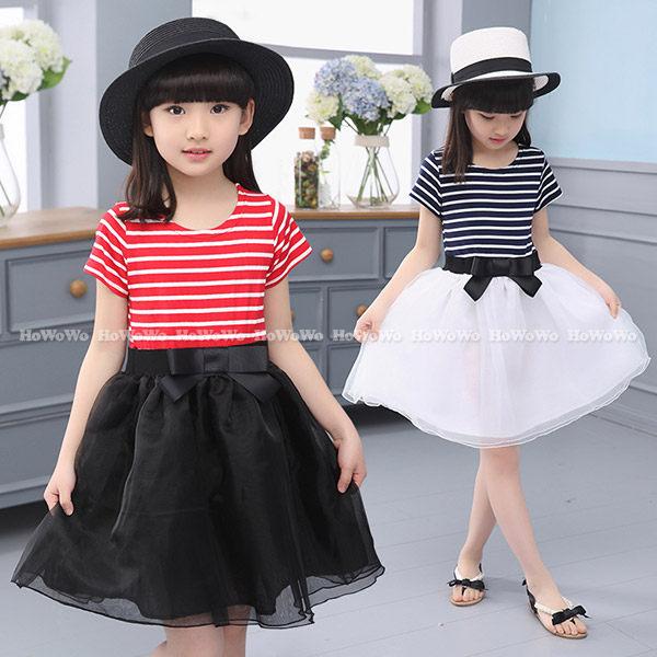 中大童短袖洋裝 條紋紗紗連身裙 公主裙 小禮服 FM1953