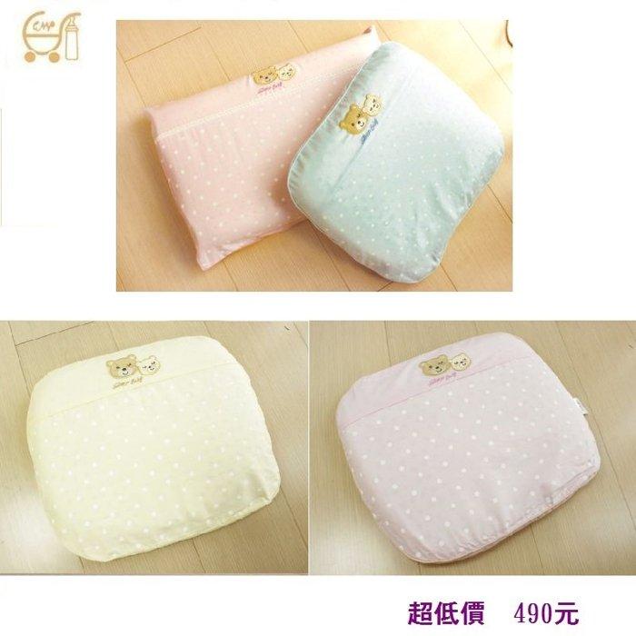 *美馨兒*東京西川 GMP Baby-雙熊繡花乳膠塑型枕(附枕套) 490元