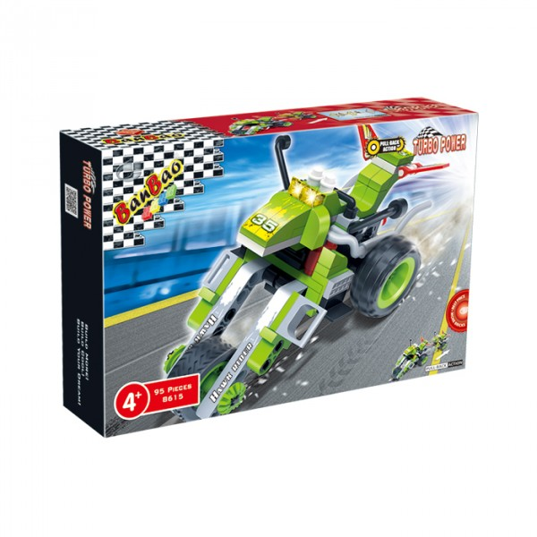 【BanBao 積木】回力系列-飛天馬 8615  (樂高通用) (單筆訂單購買再加送積木拆解器一個)