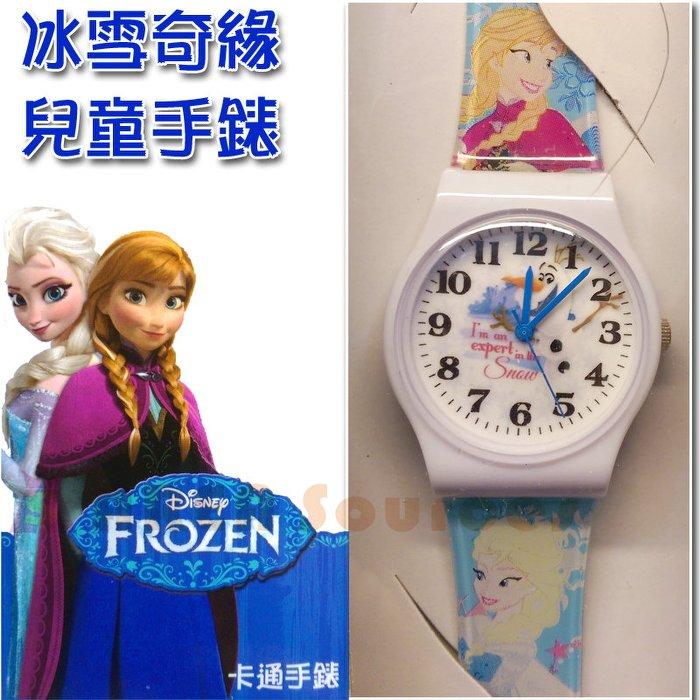 【禾宜精品】**正版** 迪士尼 冰雪奇緣 FROZEN 手錶 兒童錶 休閒錶 卡通錶 生活百貨 (fz-7639)