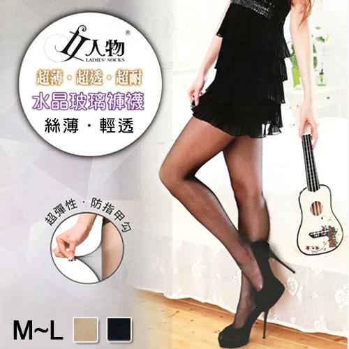 【esoxshop】水晶玻璃褲襪 透膚絲襪 女人物