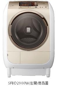 HITACHI 日立滾筒洗衣機 SF-BD2900W