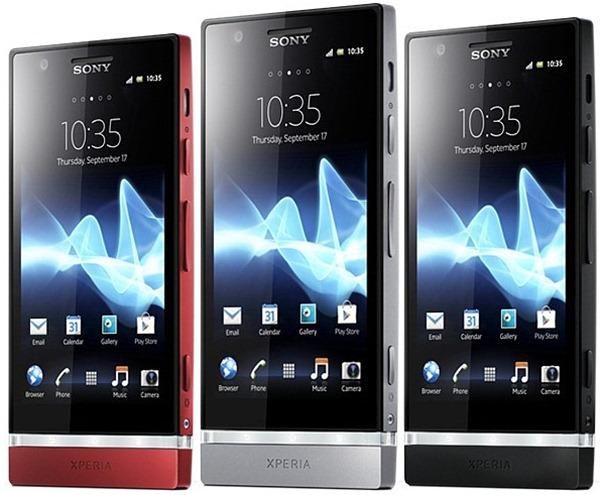 *全館免運*索尼Sony Xperia P LT22i (福利品)