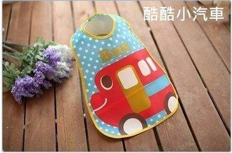 *漂亮小媽咪*加大版 反摺防水口水巾 可愛公主熊/小汽車/小熊貓 圍兜 加長 MTN44bib