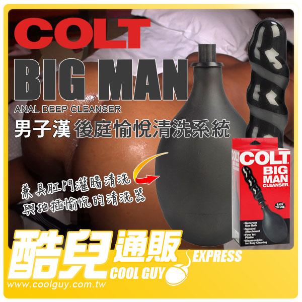 美國 COLT STUDIO 男子漢後庭愉悅清洗系統 BIG MAN CLEANSER 兼具肛門灌腸清洗與抽插愉悅的清洗器