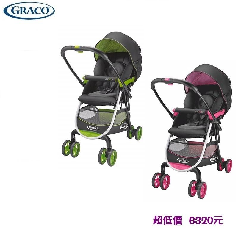 *美馨兒* GRACO購物型雙向嬰幼兒手推車/嬰兒推車(附防風腳套) 5980元+來電另有優惠